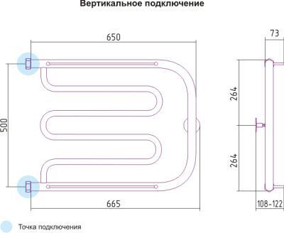 Полотенцесушитель водяной Сунержа Лира 500x650 (2 полки) - схема