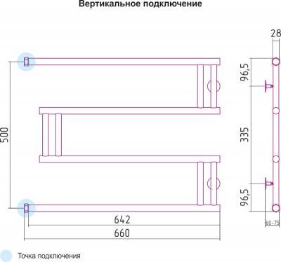 """Полотенцесушитель водяной Сунержа High-Tech model """"M"""" 500x650 - схема"""