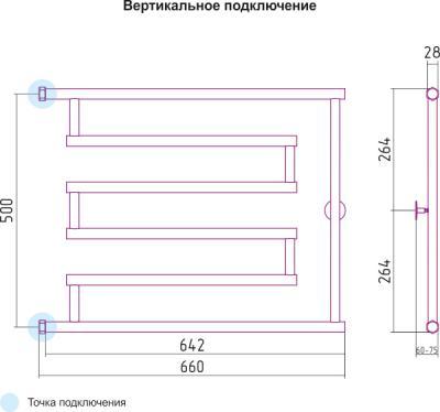"""Полотенцесушитель водяной Сунержа High-Tech model """"L"""" 500x650 - схема"""