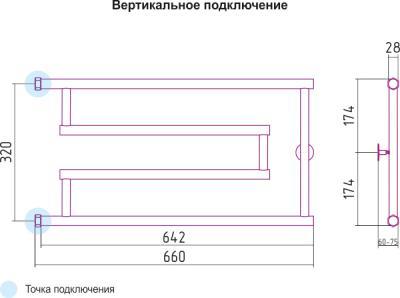 """Полотенцесушитель водяной Сунержа High-Tech model """"G"""" 320x650 - схема"""
