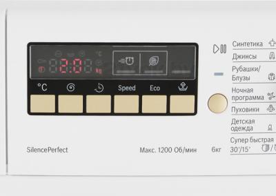 Стиральная машина Bosch WLK2426GOE - дисплей