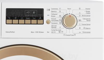 Стиральная машина Bosch WLK2426GOE - управление