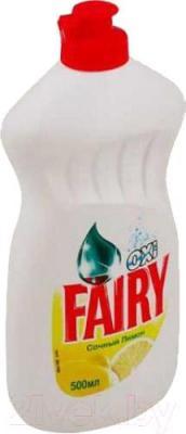 Средство для мытья посуды Fairy Окси Сочный Лимон (500мл)