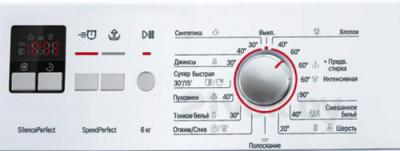 Стиральная машина Bosch WLK20160OE - панель управления
