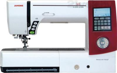 Швейная машина Janome Memory Craft 7700 QCP Horizon - фронтальный вид