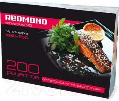Мультиварка Redmond RMC-M250 - книга рецептов в комплекте