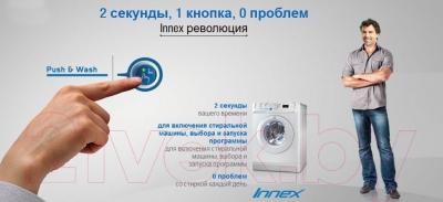 Стиральная машина Indesit NWSK7125L