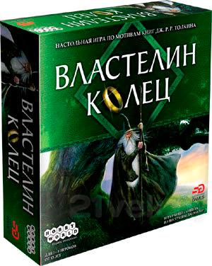 Настольная игра Мир Хобби Властелин Колец - коробка