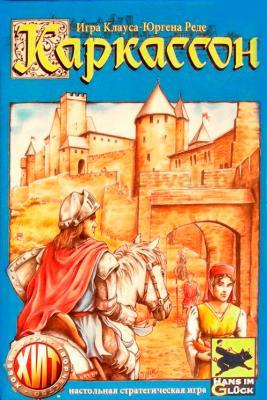 Настольная игра Мир Хобби Каркассон (2-е русское издание) - коробка