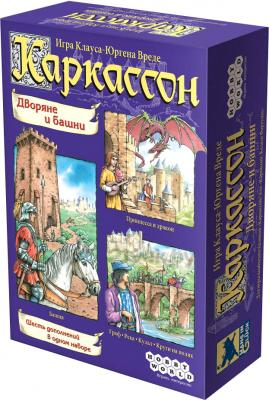 Настольная игра Мир Хобби Каркассон. Дворяне и башни - коробка