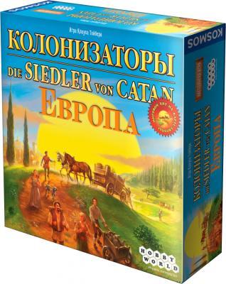 Настольная игра Мир Хобби Колонизаторы. Европа - коробка