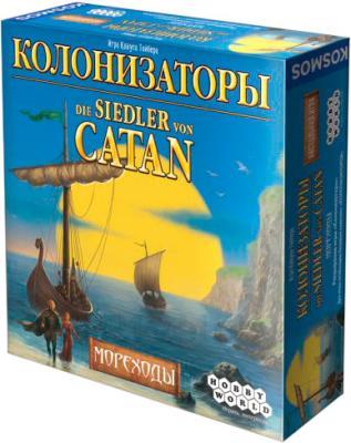 Настольная игра Мир Хобби Колонизаторы. Мореходы - коробка