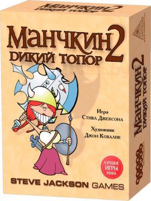Настольная игра Мир Хобби Манчкин 2. Дикий Топор - коробка
