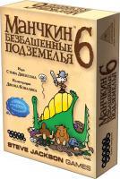 Настольная игра Мир Хобби Манчкин 6. Безбашенные Подземелья (2007) -