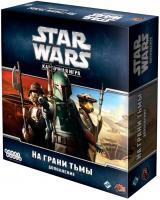 Настольная игра Мир Хобби Star Wars. На грани тьмы -