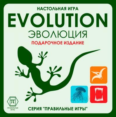 Настольная игра Правильные Игры Эволюция. Подарочное издание 13-01-04 - коробка
