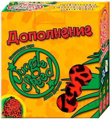 Настольная игра Asmodee Дикие джунгли (дополнение) - коробка