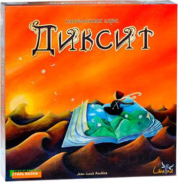 Настольная игра Asmodee Диксит / Dixit - коробка