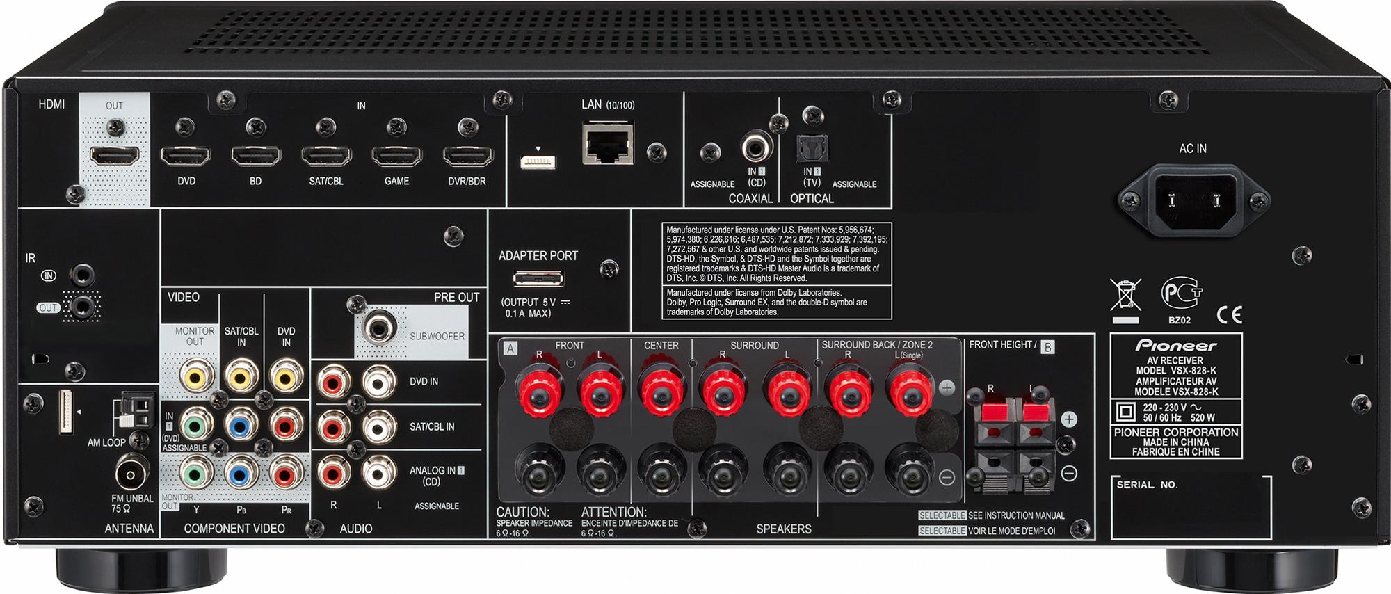 VSX-828-K 21vek.by 4931000.000