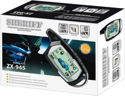 Автосигнализация Sheriff ZX-945 - общий вид