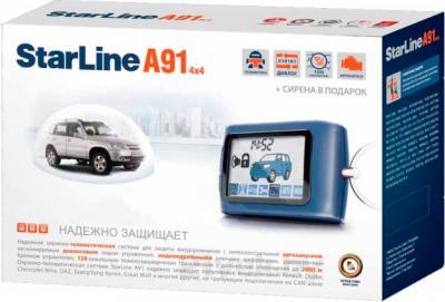 Автосигнализация StarLine A91 4x4 - коробка