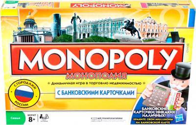 Настольная игра Hasbro Монополия 37712 (с банковскими карточками) - коробка