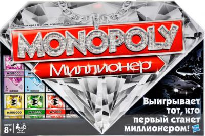 Настольная игра Hasbro Монополия. Миллионер (98838) - коробка