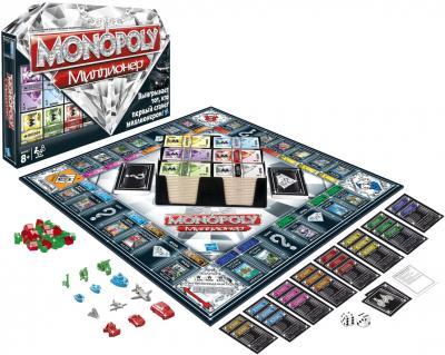 Настольная игра Hasbro Монополия. Миллионер (98838) - комплект