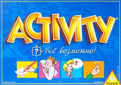 Настольная игра Piatnik Активити. Все возможно / Activity - коробка