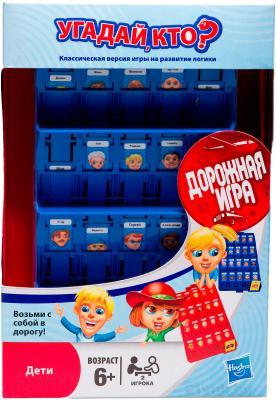 Настольная игра Hasbro Угадай кто? (дорожная) - коробка