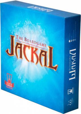 Настольная игра Mattel Шакал / Jackal (обновленная версия) - коробка
