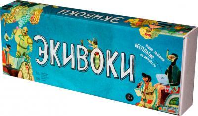 Настольная игра Правильные Игры Экивоки - коробка