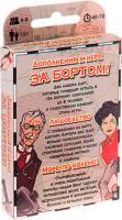 Настольная игра Magellan За бортом / Life boat (дополнение) -