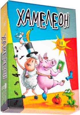 Настольная игра Magellan Хамелеон - общий вид