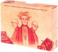 Настольная игра Magellan Мой любимый Франкенштейн -