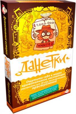 Настольная игра Magellan Данетки: Детективные истории - коробка