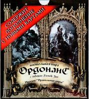 Настольная игра Правильные Игры Ордонанс 08-01-03 (базовый набор + дополнение) -