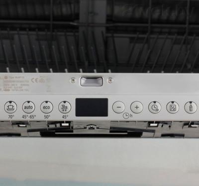 Посудомоечная машина Siemens SN64L070RU - элементы управления