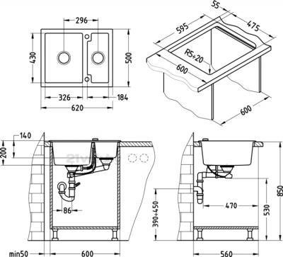 Мойка кухонная Alveus Cubo 20 (Dalmatian) - габаритные размеры, схема установки