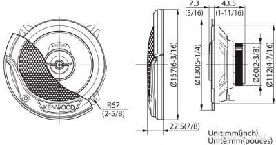 Коаксиальная АС Kenwood KFC-E1365 - схема