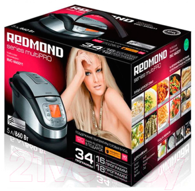Мультиварка Redmond RMC-M45011 (черный) - Коробка