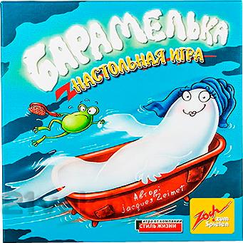 Настольная игра Zoch Барамелька / Geistesblitz 2.0 - коробка