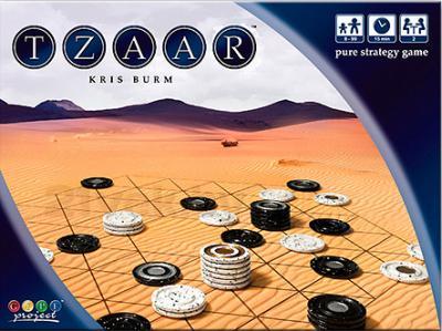Настольная игра Gipf Project Цаар / Tzaar - коробка