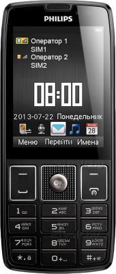 Мобильный телефон Philips X5500 - общий вид