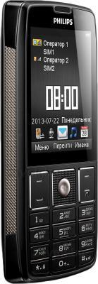 Мобильный телефон Philips X5500 - полубоком