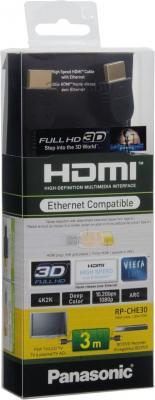 Кабель HDMI Panasonic RP-CHE30E-K - общий вид