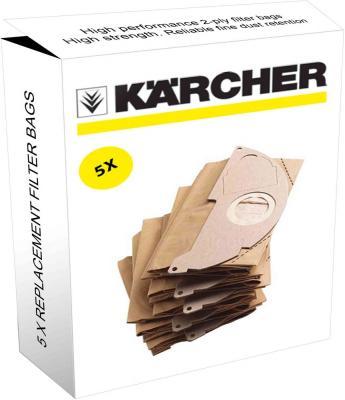Комплект пылесборников для пылесоса Karcher 6.904-322.0 - общий вид