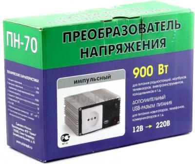 Автомобильный инвертор Орион ПН-70 - коробка