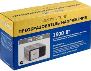 Автомобильный инвертор Орион ПН-90 - коробка