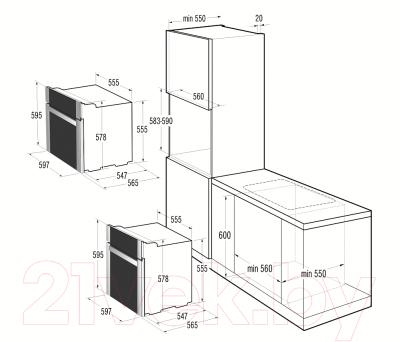 Электрический духовой шкаф Gorenje BO 73 ORA-W - Технология очистки паром